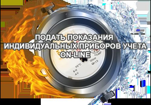 vod-1